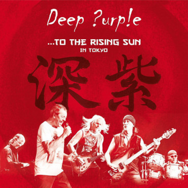 Deep Purple -...To The Rising Sun In Tokyo (3LP)
