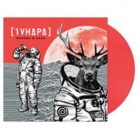 Прохор и Пузо - Тундра (Coloured Vinyl)(LP)
