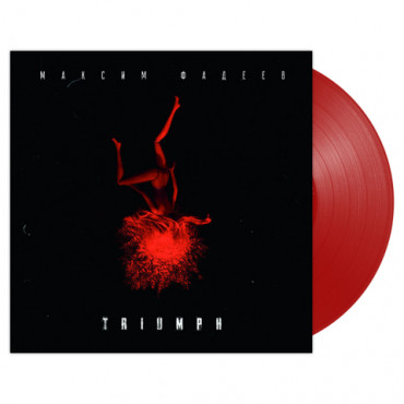Soundtrack - Максим Фадеев: Триумф (Coloured Vinyl)(LP)