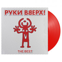 Руки Вверх! - The Best (Coloured Vinyl)(LP)