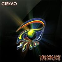 ПИКНИК - Стекло (red) (LP)
