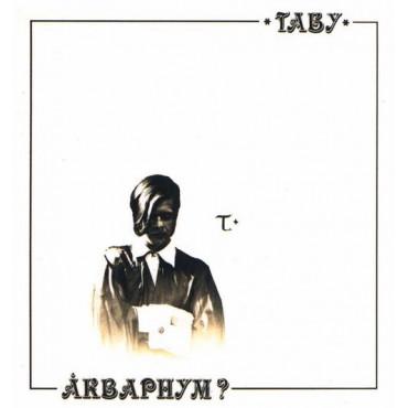 АКВАРИУМ - ТАБУ (Винил)