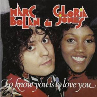 BOLAN MARC TO KNOW YOU IS TO LOVE YO (2Винил)