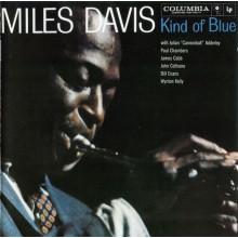MILES DAVIS KIND OF BLUE + 2 (2Винил)