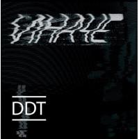 ДДТ - Иначе (black vinyl)