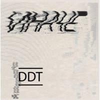 ДДТ - Иначе (white vinyl) (Винил)